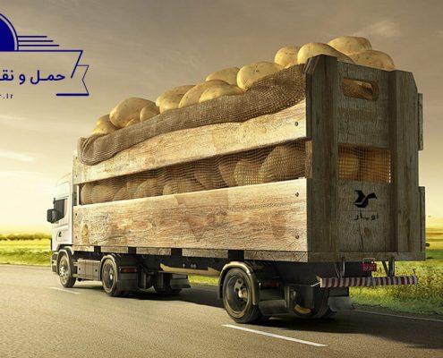 حمل و نقل مواد غذایی